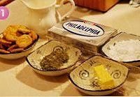 抹茶芝士条的做法图解1