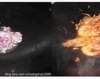 美极豉油虾的做法图解2