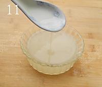 南瓜凉糕的做法图解4