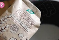 鲜奶燕麦葡萄干汤种面包的做法图解2