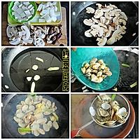 鲜味蛤蜊汤的做法图解2