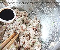 鲜肉包的做法图解4