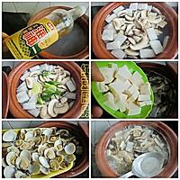 鲜味蛤蜊汤的做法图解8