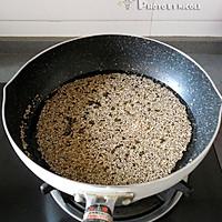 解馋又瘦身的椰香双薯藜麦羹的做法图解2