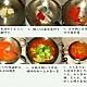 罗宋汤之牛肉版的做法图解1