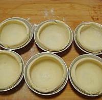 葡式蛋挞的做法图解15