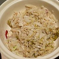 冬季决不能错过的——酸菜汆白肉的做法图解8