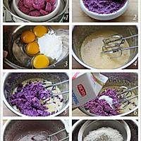 紫薯杯子蛋糕的做法图解1
