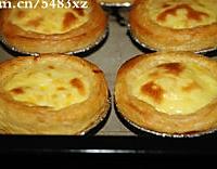 萄式蛋挞的做法图解6
