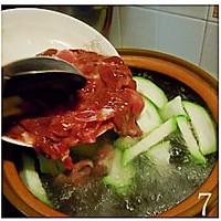 丝瓜猪肝瘦肉汤的做法图解7