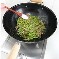 青椒肉丝的做法图解4