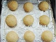 香香果仁面包的做法图解5