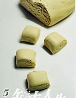 奶香粘豆包的做法图解5