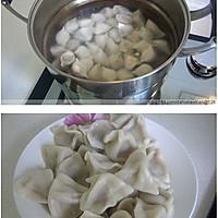 煎饺的做法图解1