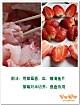 变着花样勾引味蕾——草莓鱼片-春季美食的做法图解3