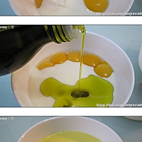水果蛋糕的做法图解2