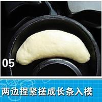 醇奶面包的做法图解5