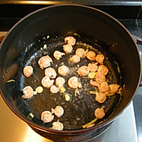 秘制杂锦疙瘩汤的做法图解8