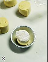 奇异果蛋挞的做法图解3