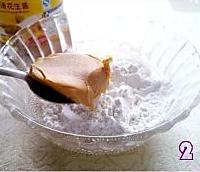 怪味花生油酥饼的做法图解2