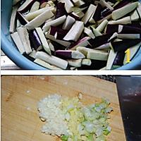 茄子毛豆烧咸鱼粒的做法图解1