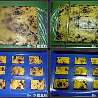 桑葚蛋黄酥的做法图解4