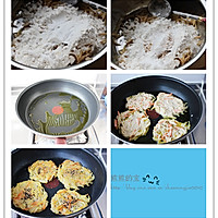 椒盐味香煎土豆饼的做法图解2