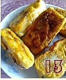 糖醋腊鱼的做法图解13