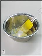 蛋奶布丁塔的做法图解1