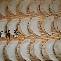 水芹三鲜饺子的做法图解10
