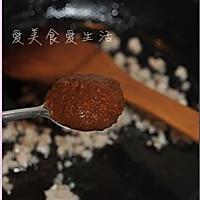 沙茶玉子豆腐的做法图解4