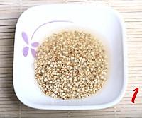 山药薏米羹的做法图解1