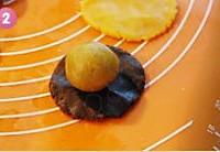 日式桃山黄金皮的做法图解2