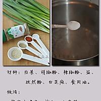 春天最水灵的养生菜--卷起来吃的烤韭菜的做法图解1