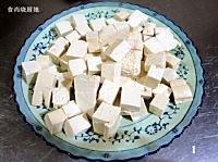 麻辣豆腐的做法图解1