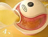 香草冰淇淋的做法图解9