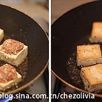 酿豆腐的做法图解3