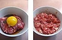 味啉地瓜烧猪肉的做法图解1