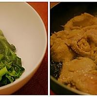 水煮肉片的做法图解2