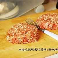 传统美式汉堡的做法图解2