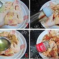 蒜香蜜汁烤鸡翅的做法图解2