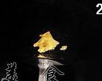 淮山焖鸭腿的做法图解3