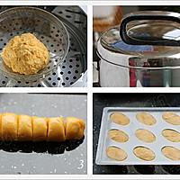 黄金元宝糯米糍的做法图解1