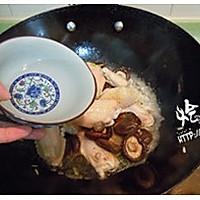 上汤菌翅煲的做法图解11