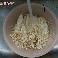 金针菇培根卷的做法图解1