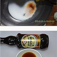 日本豆腐蒸虾仁的做法图解4