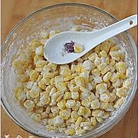 黄金玉米烙的做法图解4