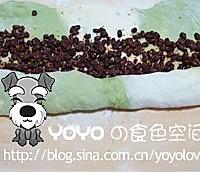 红豆抹茶咕咕霍夫的做法图解4