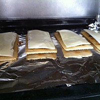干酪肉松梳打饼的做法图解3