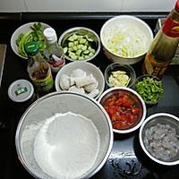 秘制杂锦疙瘩汤的做法图解1